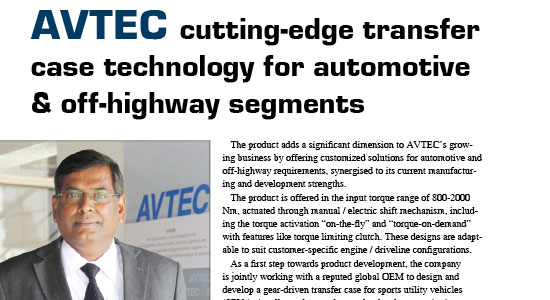 AVTEC's Transfer Case Technology for Automotive                           & Off-Highway Segment